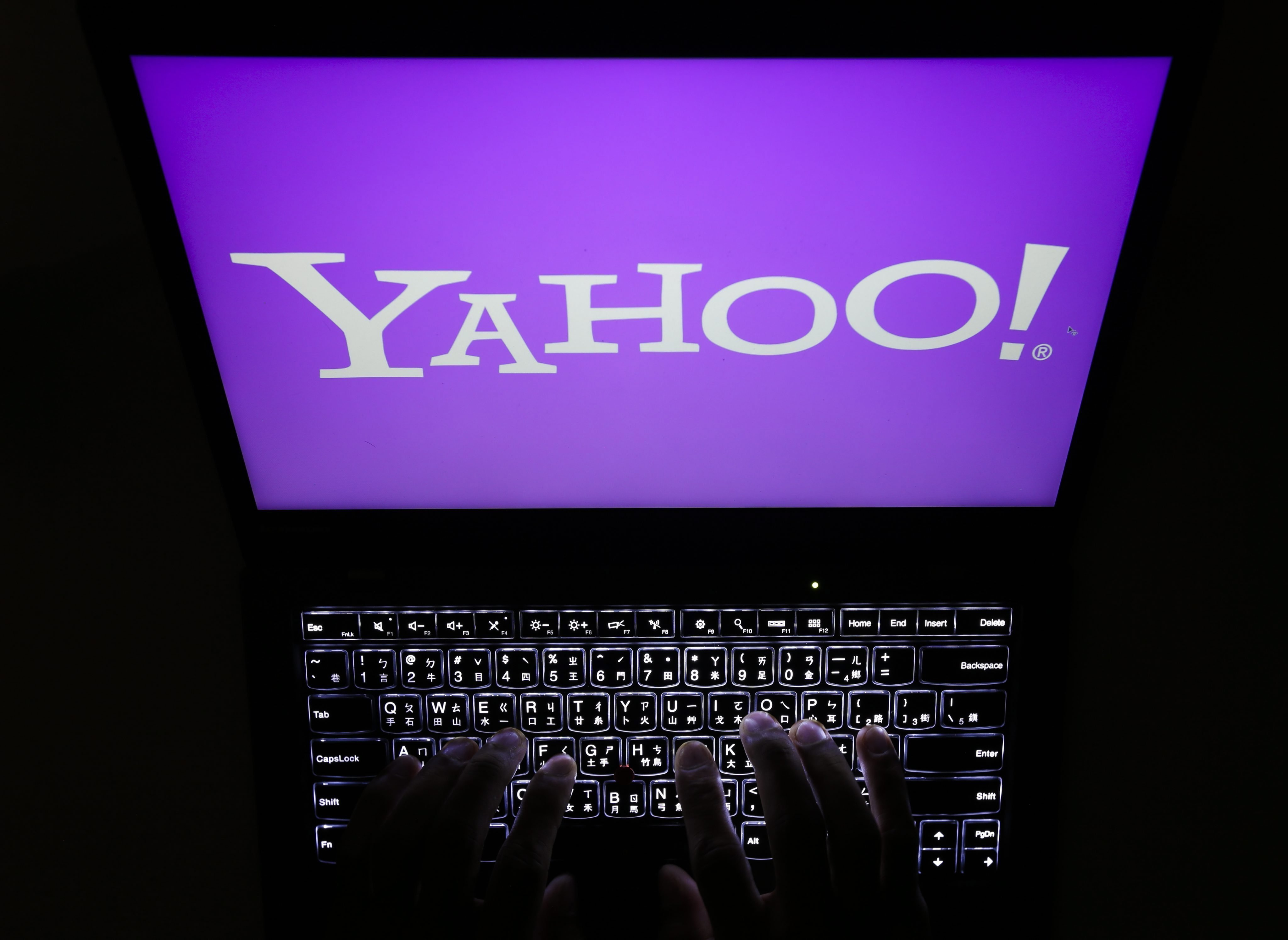 Judge rules that Yahoo Mail data breach victims can sue Yahoo