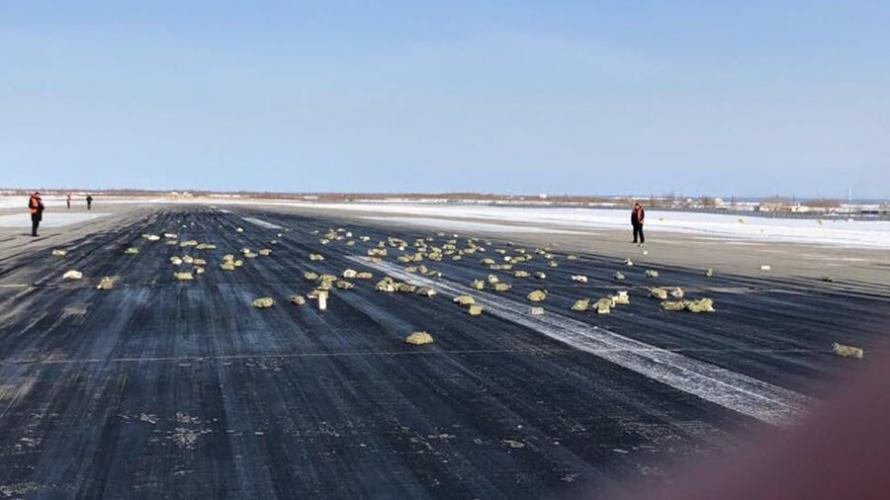 Russian Plane Loses 3 Tons Of Gold On Takeoff